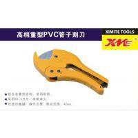 正品西米特 PVC便捷式管子割刀 ppr割刀 高档PVC管子剪刀 铝塑管
