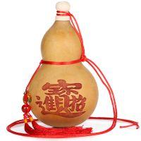 吉善缘 天然葫芦挂件 开口酒葫芦摆件 文玩葫芦手捻 小中特大
