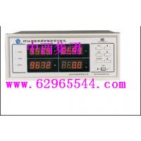 数字多功能&功率测试仪(三相) 型号:ZX3M/SAP1-PS93-40A库号:M314515