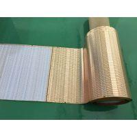 全自动铜箔铝箔卷材丝网印刷机,铜箔铝箔卷材丝印机,铜箔铝箔卷材网印机