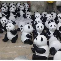 熊猫卡通玻璃钢雕塑 小黄鸭卡通玻璃钢雕塑 广场卡通图摆设工艺品雕塑