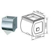 带烟灰盖不锈钢小卷纸巾盒 洗手间厕纸盒 304不锈钢 美观大方