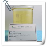 羟丙基炔丙基醚 CAS:3973-17-9  镀镍光亮剂PAP 耐消耗 快速出光