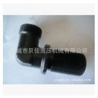 供应焊接式隔壁直角JB975-77 弯头 液压管接头 液压管件 工程用接头