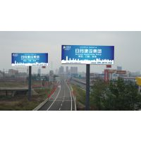 天津高速广告投放公司简介,电话,地址,价格-广告招商