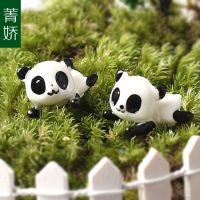 菁娇 国宝呆萌趴趴熊猫素材 苔藓多肉微景观生态动物装饰DIY配件