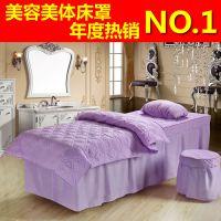 新款 美容床罩 美体按摩床罩 美容院床上用品 可订做加工 批发价