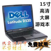 二手笔记本电脑 酷睿双核戴尔 Latitude D520 D530 CF LOL游戏本