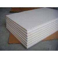 窑炉保温硅酸铝板生产厂家 硬质硅酸铝板价格