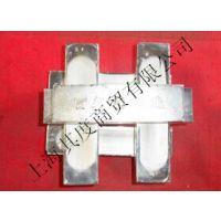 优质的1#锡锭 电解锡 锡板 锡锭价格 锡含量≥99.90