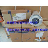 供应滤芯HC9600FKT8H原机品质