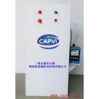 供应陕西医疗门诊污水处理设备,小型污水消毒设备