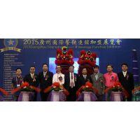 第四届广州餐饮连锁加盟展2016餐饮投资创业展览会