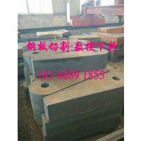 钢材切割价_扬州/Q345B切割加工_法兰商家