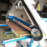 工作台拉丝机 平板壳表面拉丝机 条纹拉丝机价格