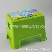 厂家直销 家用塑料椅子 凳子 加厚防滑浴室凳 塑料方凳