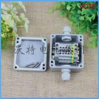 SuperVolt 80*75*60铸铝防水接线盒 一进一出铝制端子分线盒 金属防爆铸铝盒