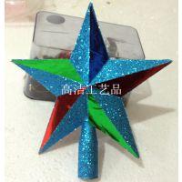 20cm圣诞树顶星/工艺品/金粉贴纸五角星/塑料材质/金色银色等款式多(可根据客户要求定制)