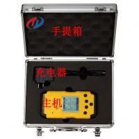 TD1168-NO浓度值由系统自动换算便携式一氧化氮速测仪天地首和