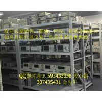 天天回收安捷伦7成新MSO8104A示波器回收二手DSO8104A