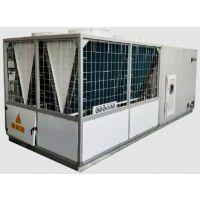 百科特奥屋顶空调 秦皇岛一体式中央空调机,秦皇岛一体空调