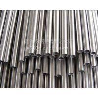 供应碳钢无缝管 合金无缝管 不锈钢无缝管