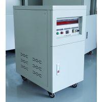 润峰电源单相转三相设备220V变380V转换器 10KVA民用电变工业电变频电源