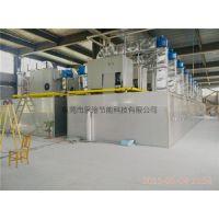 福瑞斯永淦物料干燥专家|烘干机厂家|果脯烘干机厂家