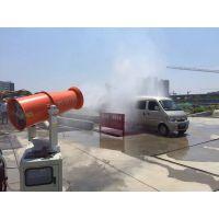 环保喷雾机武汉德特捷新型环保设备