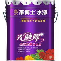 中国十大品牌涂料家博士漆,光触媒抗污抗菌墙面漆、开店优质涂料,值得信赖的油漆加盟厂家