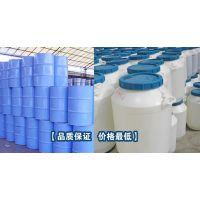 耐碱耐高温快速渗透剂AEP-98 OEP-98 AEP-98