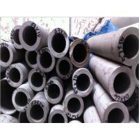 大量库存316不锈钢厚壁管联众国标