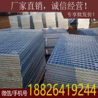 热镀锌钢格栅板专业生产,广州20年实力老厂家