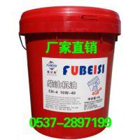 福贝斯润滑油厂家供应L-DAH螺旋杆空压机油32#良好抗腐蚀性
