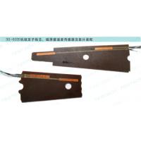 定子铁芯磁屏蔽热电阻