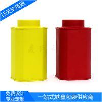 定制花茶茶叶铁盒 红色铁罐 铁盒茶叶包装 马口铁盒生产厂家 订制