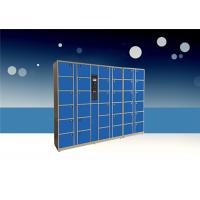 电子存包柜、电子寄存包柜、智能电子存包柜