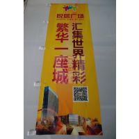 安徽合肥厂家直销优质铝合金广告道旗|批发广告彩旗|活动庆典旗杆