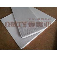 0.6mm铝扣板|铝扣板|大广建材