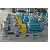三联泵业(在线咨询),眉山ih化工泵,ih化工泵是什么材质