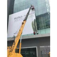 广州众鸿设备租赁|高空作业车租赁|30米高空作业车租赁