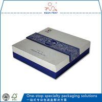 包装彩盒- 中山做包装彩盒印刷厂