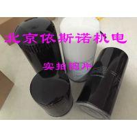 BLX-30A博莱特螺杆空压机油分1625165745