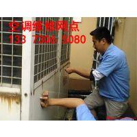 香河海尔中央空调销售代理商 开发区多联机安装维修客服厂家