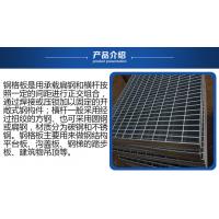 漯河热镀锌钢格板 不锈钢钢栅栏 踏步板 沟盖板 优质钢材安麦斯厂家直供