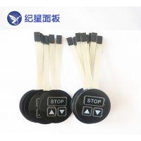3个按键薄膜开关 银奖导电线路加工 丝网印刷定做 防水铭牌
