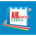 2018第十二届中国国际航空航天博览会(中国航展)