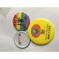 哈尔滨专业马口铁徽章订做、优质马口铁印刷胸章低价制作厂家