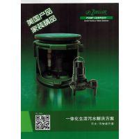 南京代理卓勒915型美国卓勒915型铸铁研磨粉碎泵