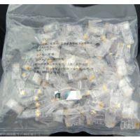供应安普超五类非屏蔽水晶头【高性能,低价格水晶头】
